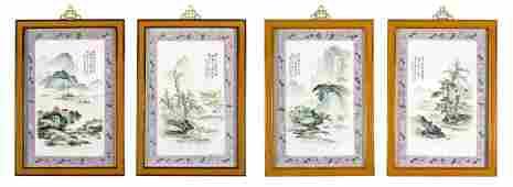 A Set of Four Chinese Polychrome Enamel Porcelain