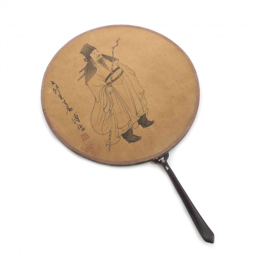 A Chinese Fan Painting on Silk, Pu Ru (1896-1963),