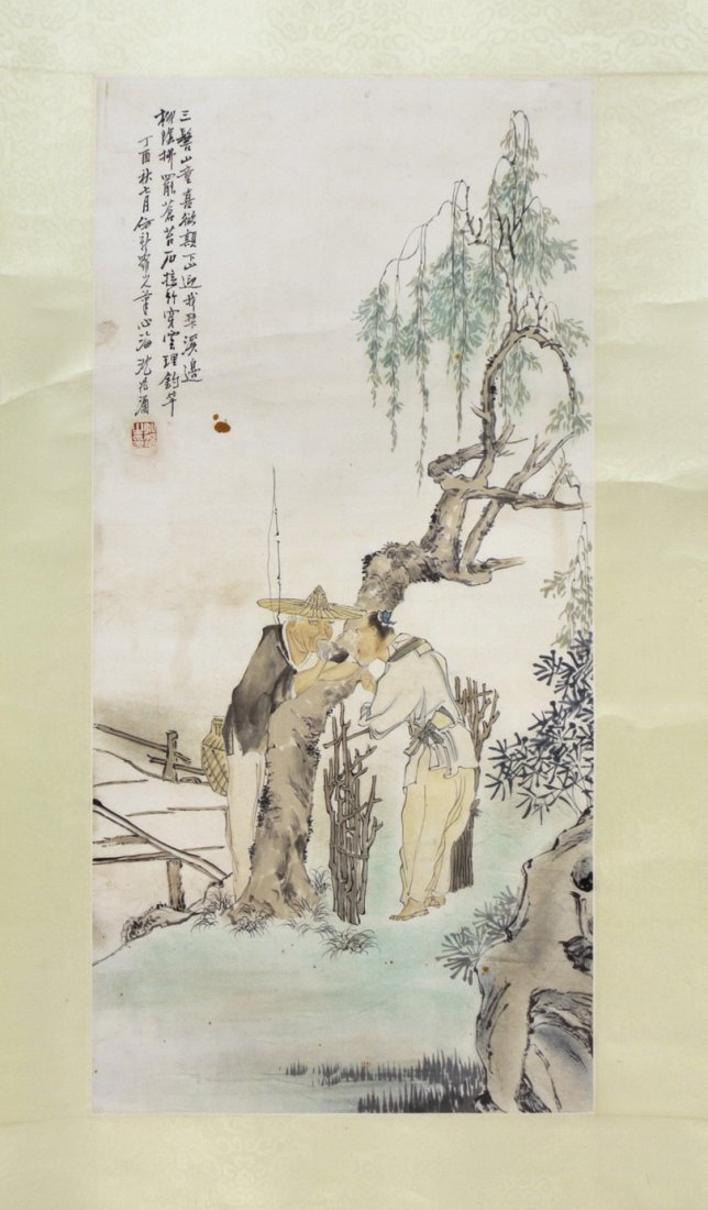 A Chinese Painting on Paper, Height 26 1/2 inches.