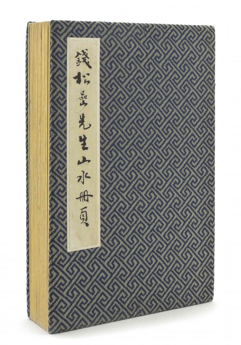A Chinese Painting Album, After Qian Songyan
