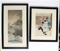 A Collection of Thirteen Japanese Woodblock Prints,