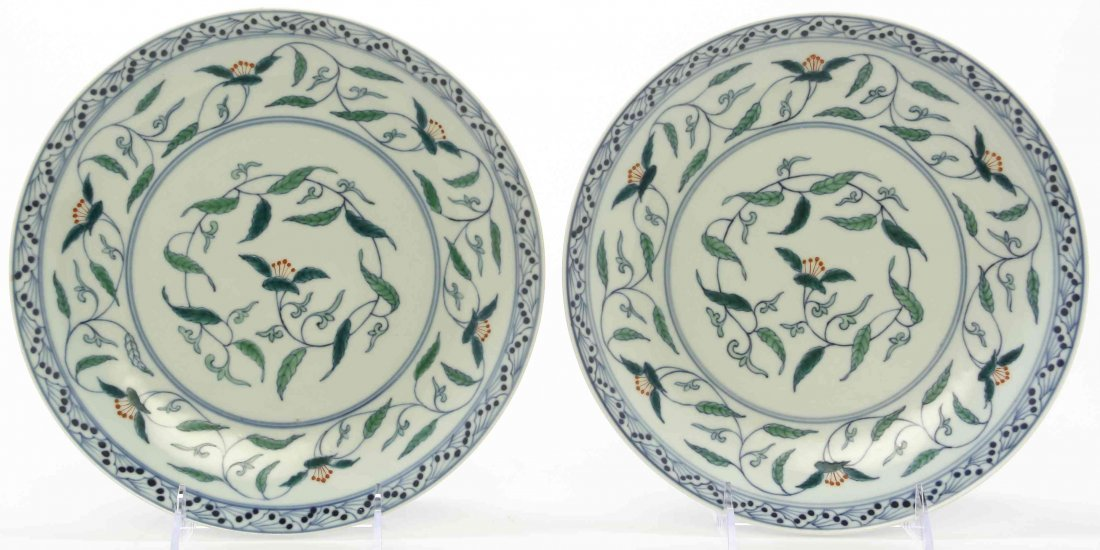 Two Chinese Porcelain Plates, Diameter 10 1/8 inches.