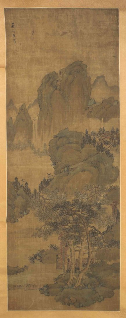 A Chinese Painting on Silk, Height 39 x width 14 3/4