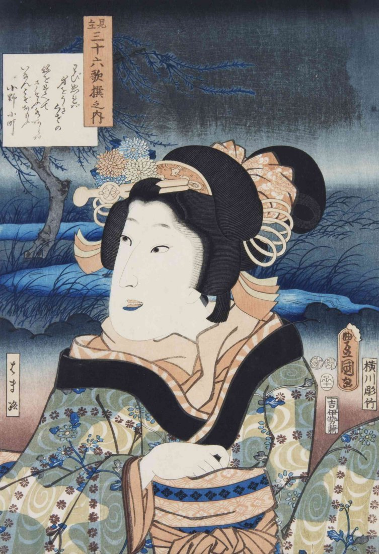 A Japanese Woodblock Print, Utagawa Kunisada