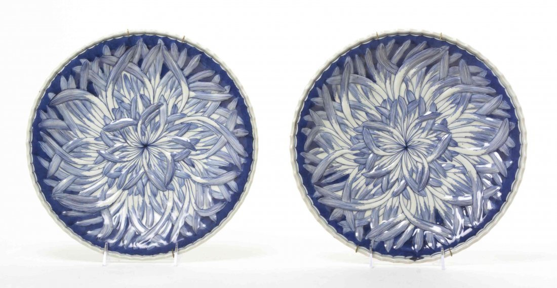 A Pair of Japanese Porcelain Chargers, Diameter of each