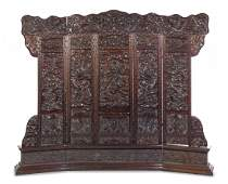 A Chinese Carved Hardwood Five-Panel Screen, Height 88