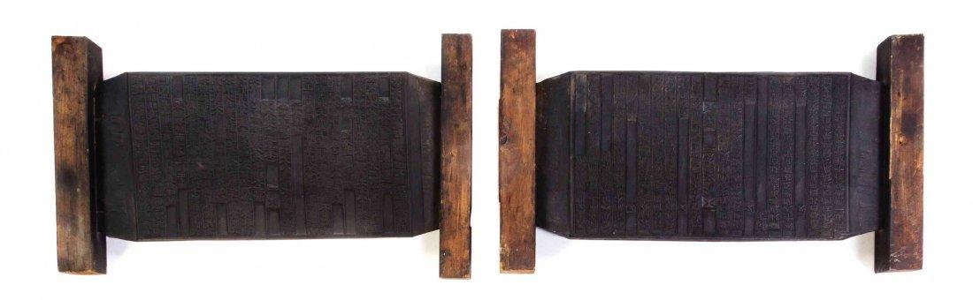 Two Korean Printing Blocks, Width of each 20 1/4