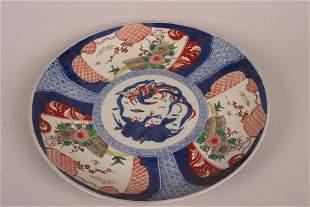 A Japanese Porcelain Imari Charger,
