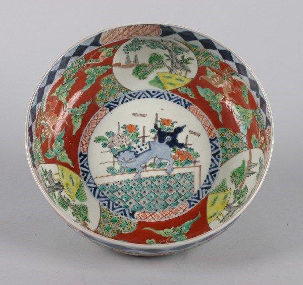 4015: A Japanese Imari Porcelain Dish,
