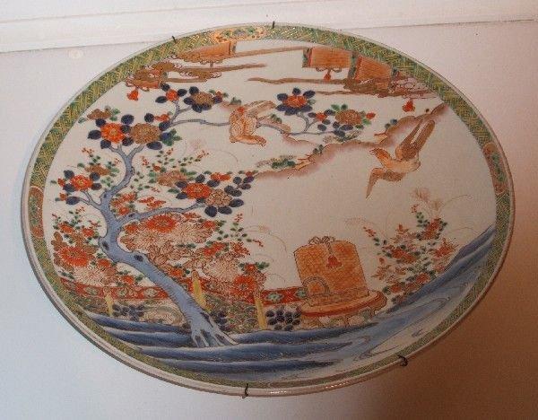 4017: A Japanese Imari Porcelain Plate, Diameter 15 1/2