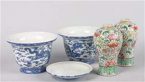 4077 A Collection of Miscellaneous Asian Decorative Ar