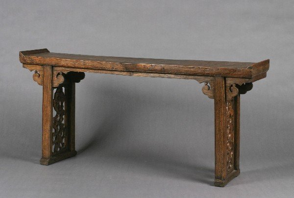 515: A Chinese Carved Altar Table, Height 32 1/2 x widt