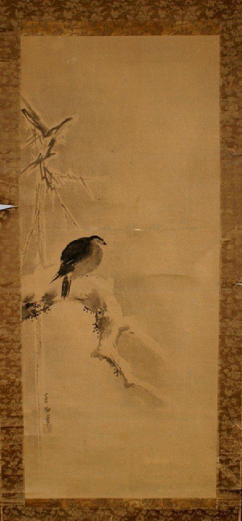 1B: After Tohaku Hasagawa, Japanese (1539-1610),