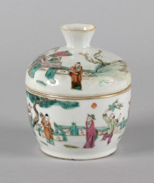 589B: A Chinese Famille Rose Porcelain Jar and Cover, H