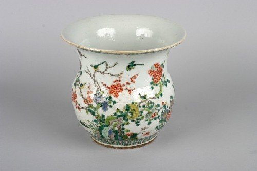 592B: A Chinese Famille Rose Porcelain Spittoon, Height