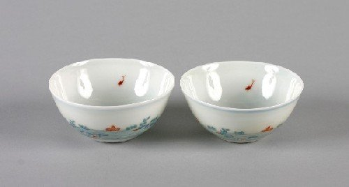 614B: A Pair of Chinese Enameled Porcelain Bowls, Heigh
