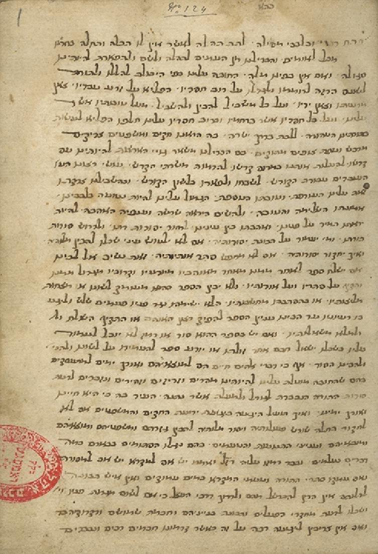 Manuscript, Petach Devarai - Italy, 1471