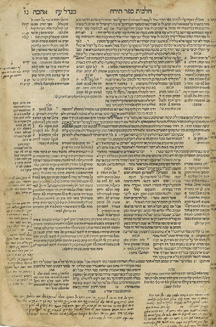 "Rambam, Venice 1551 - ""Sefer HaMuge"" (Proofread) - With"