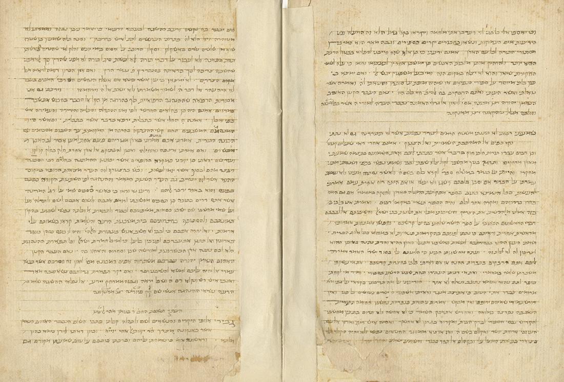 Manuscript, Rulings by Rabbi Yehuda Aryeh Messer Leon