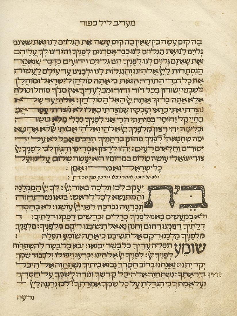 Manuscript - Large-Format Machzor for a Chazan - Asti,