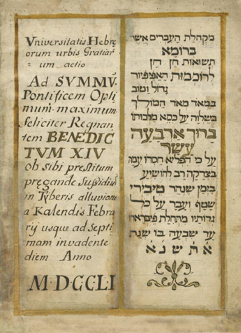 Ornamented Manuscript - Pamphlet in Honor of Pope