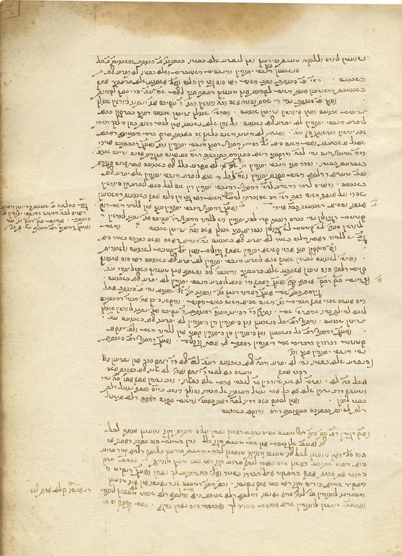 Manuscript, Novellae by Rabbi David Modena - Italy,