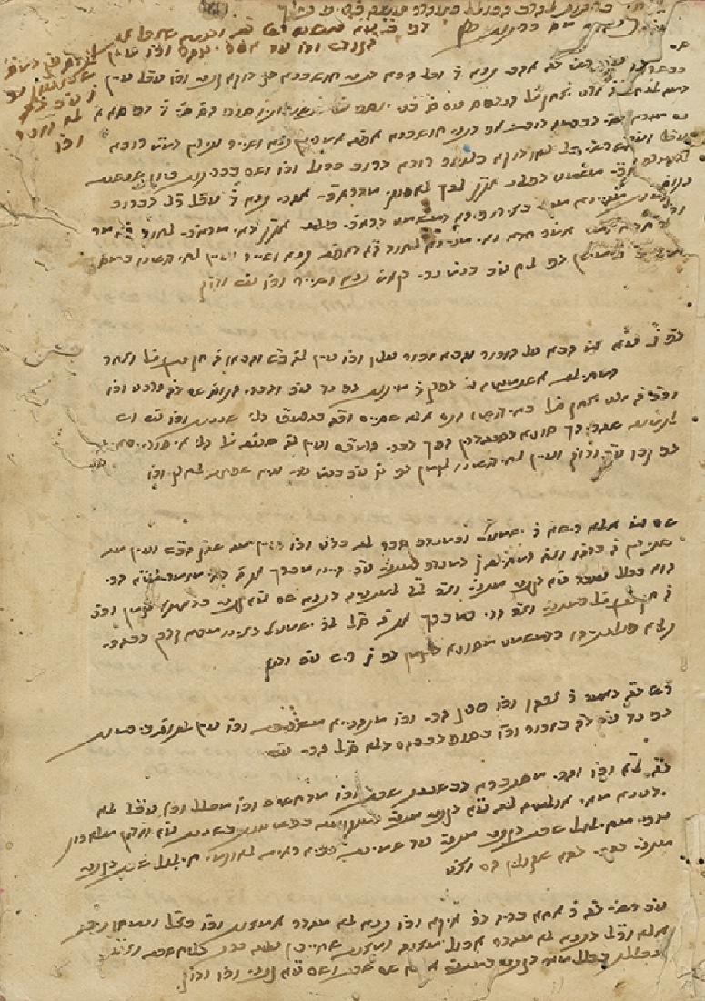 Manuscript - Shita L'Masechet Kritot - By Rabbi Moshe