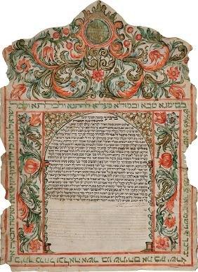 Decorated Parchment Ketubah - Ancona, 1741