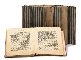 Six Volumes - Samaritan Manuscripts - Torah Portions