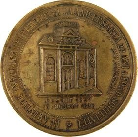 Medal - Synagogue and Charity Society of the Jewish