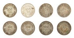 Eight Coins - British Mandate for Palestine - 100 Mils,