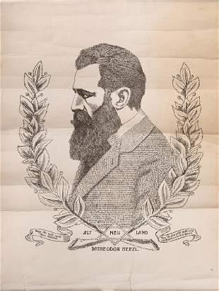 Herzl's Portrait - Printed Micrography ...