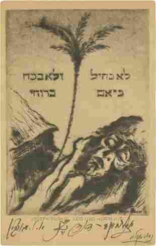 Official Postcard from the Twelfth Zionist Co...