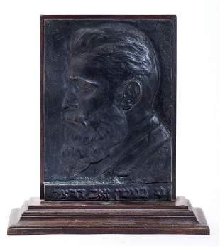Bronze Relief - Portrait of Theodor Herzl ...