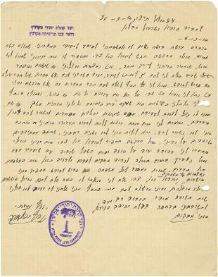 Collection of Letters and Documents - Jewish S...