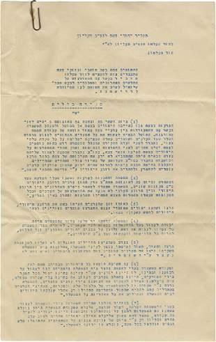 Collection of Paper Items - 1929 Riots in Saf...