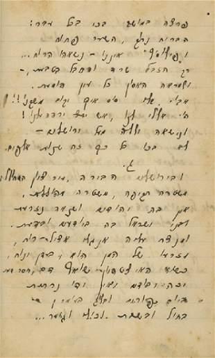 Diary - Handwritten by a Fourth Aliyah Pionee...