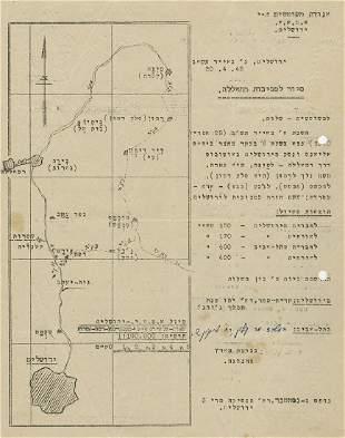 """""""Agudath Meshotetim Erez-Israelith"""" - Collect..."""