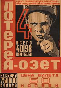 """""""OZET"""" Organization - Illustrated Poster - So..."""