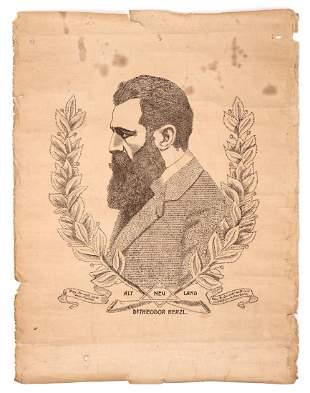 Herzl's Portrait - Printed Micrography