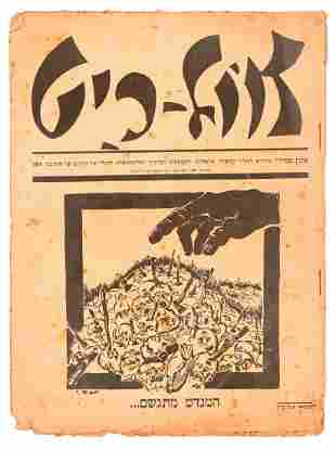 All right Satiric Issue following the 1929