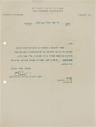 Letter to Yehoshua Gordon towards the Inaugur