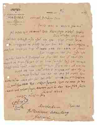 Letter to Yehoshua Gordon from Habima Theate