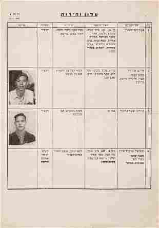 Alon Zehirut Issues Lists of Suspects on b