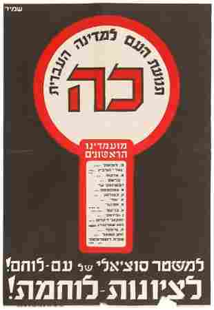 Elections Poster for the Assembly of Represent