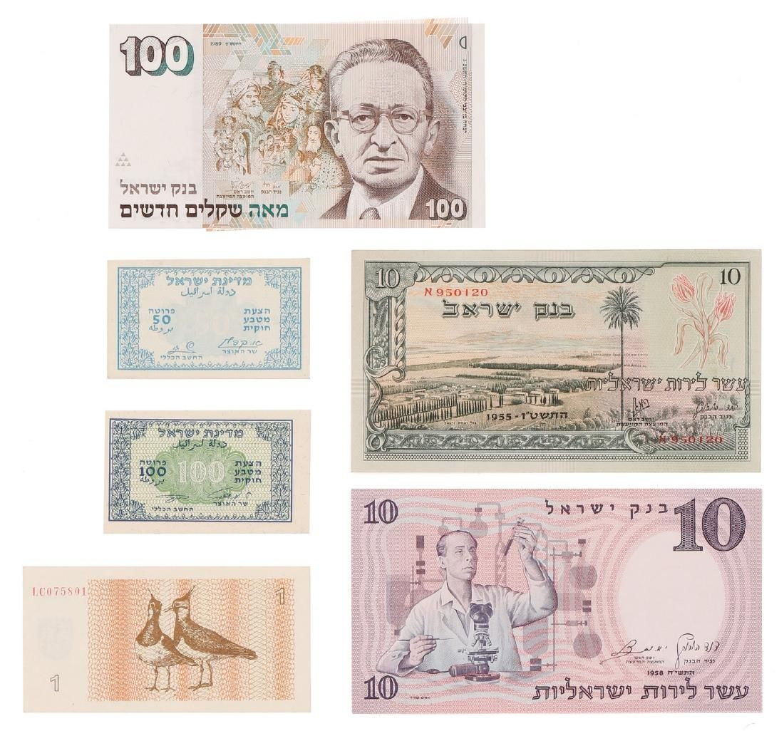 Collection of Israeli Banknotes