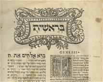 Torah and Nevi'im Rishonim with Latin Transla...