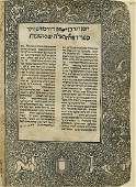 Commentary of Rabbenu Bachaye on the Torah