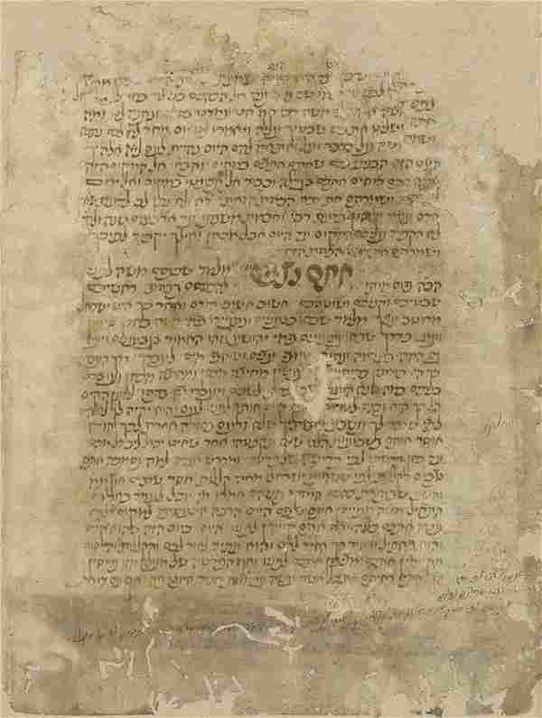 Manuscript Fragments - Commentary of Rashi on...