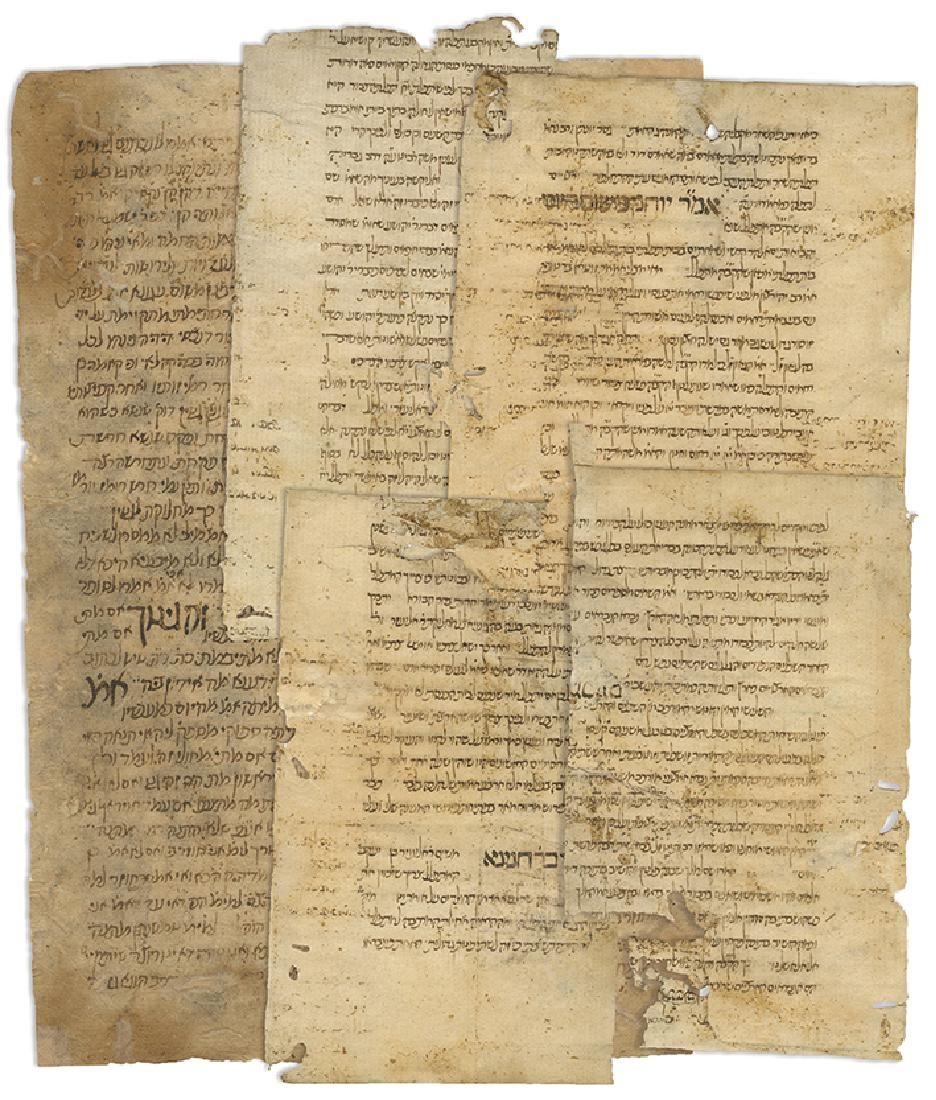 Fragments of Ancient Manuscripts - Perush HaA...